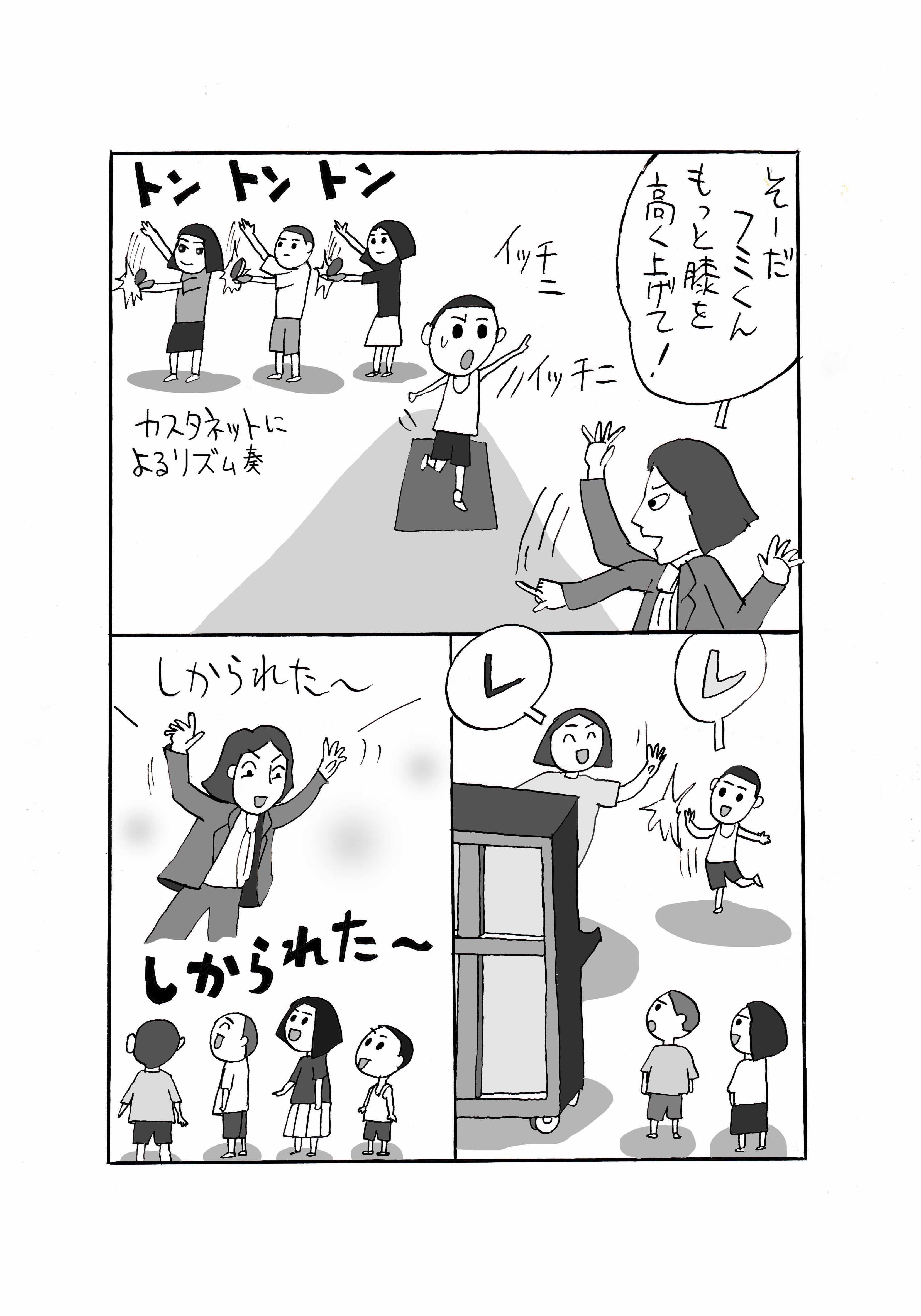 onkan-manga05