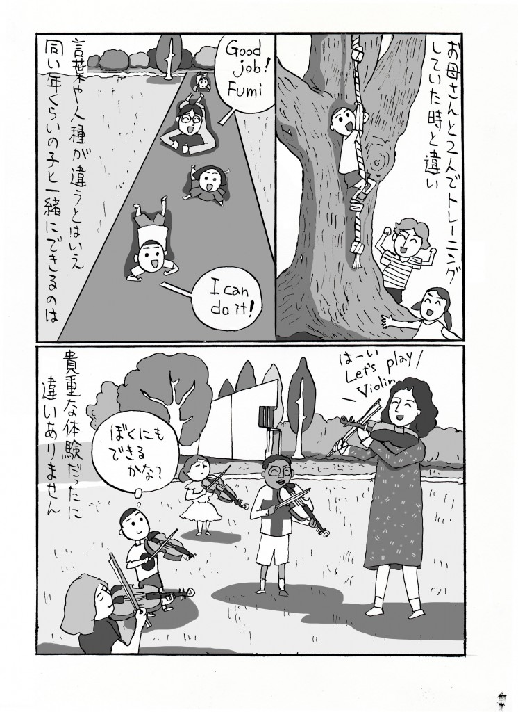 onkan-manga04