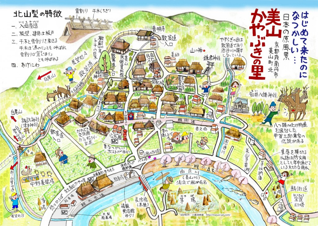 miyama-map1