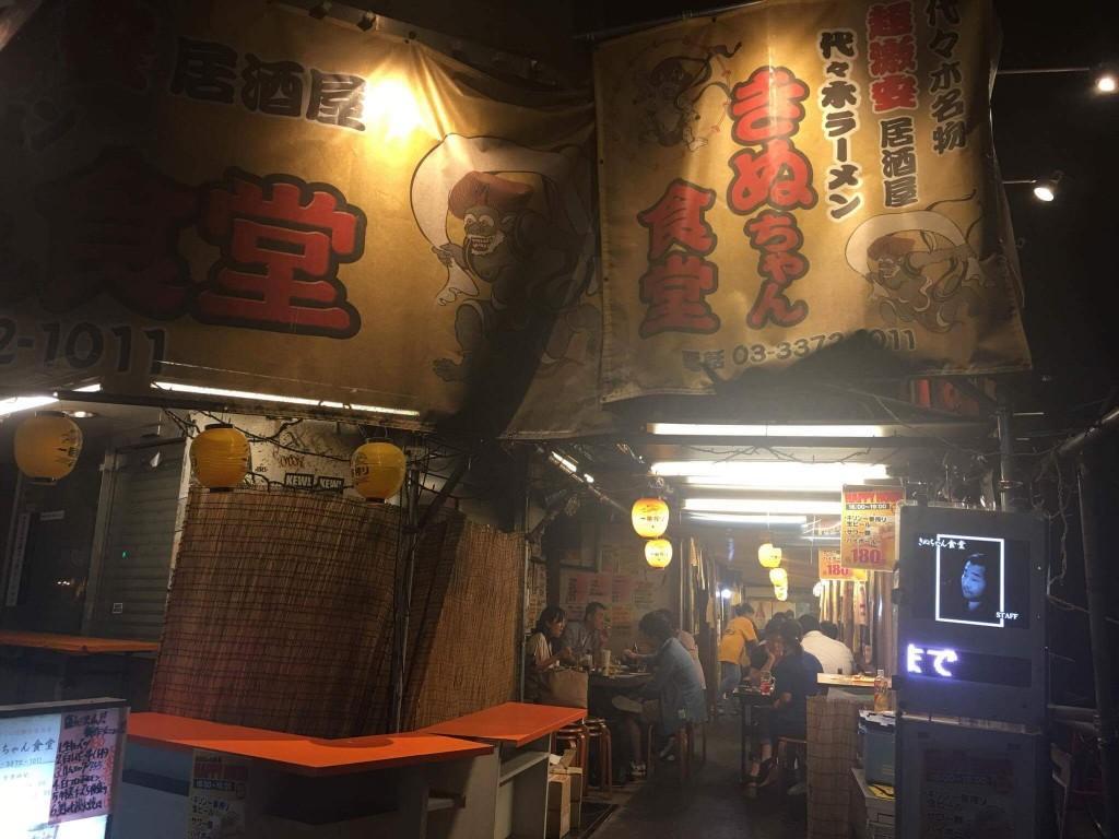 最近なかったディープな店、その名も「代々木ラーメン・きぬちゃん食堂」!