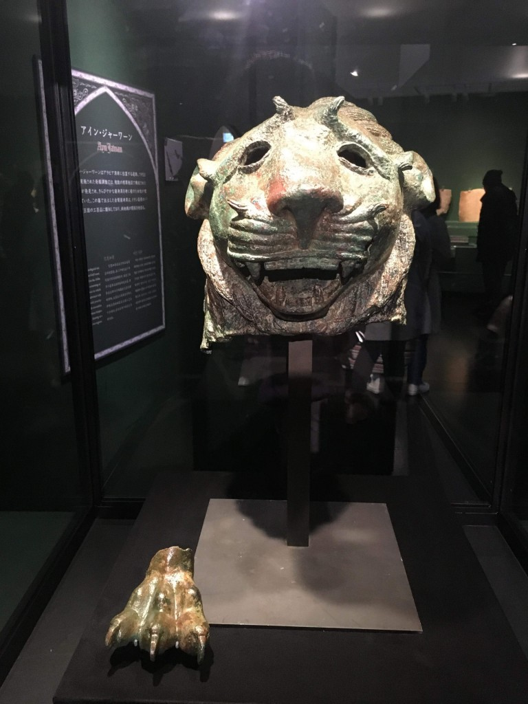 「アラビアの道-サウジアラビア王国の至宝展」見に行きました!