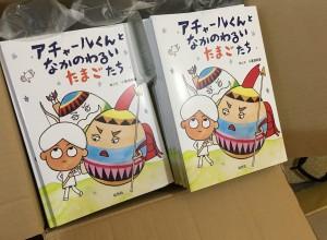 顔真卿展は「祭姪文稿」だけではありません〜空海ら日本三筆や懐素の狂草まで来ています!