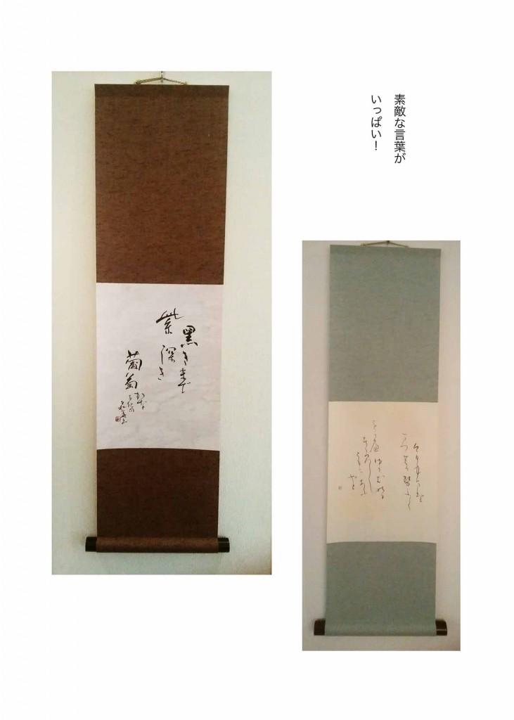 zuroku-09