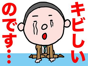 jun7-08