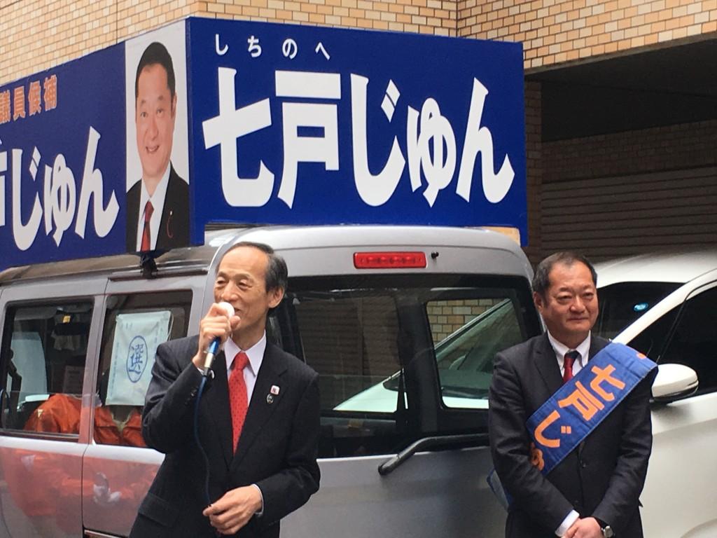 じゅん、じゅん、じゅん、しちのへ じゅん!〜港区武井区長が応援に駆けつけてくれました。