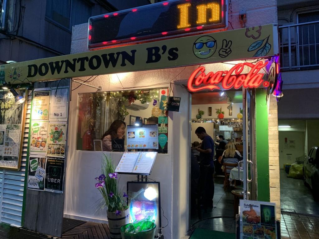 怪しい怪しい六本木のインド料理店ダウンタウン・ビーズは驚きのコスパでした♪