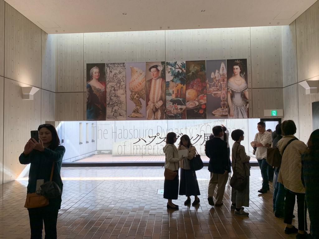「ハプスブルグ展」行って来ました〜ベラスケスのマルガリータ王女だけでなく、肖像画がどれも素晴らしい!