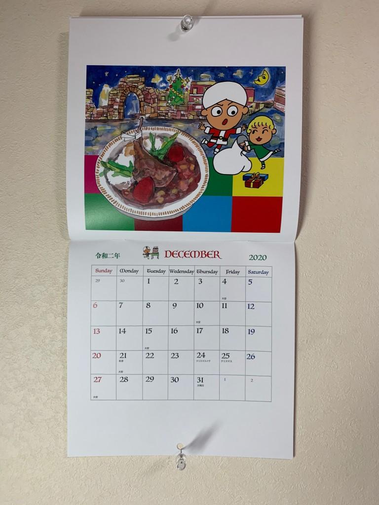 「アチャールくんカレンダー2020」のカバー絵は、ケララの風モーニングのミールスをモデルにしています♪