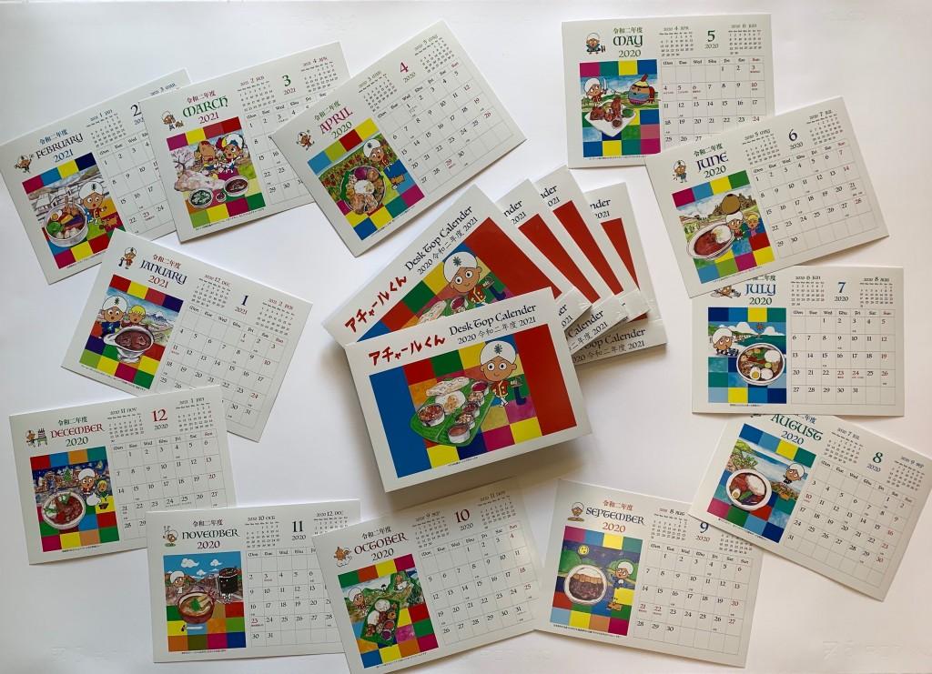 「アチャールくん卓上カレンダー2020」 ようやく発売の運びとなりました〜飾ると部屋が明るくなる作品に仕上がりました!