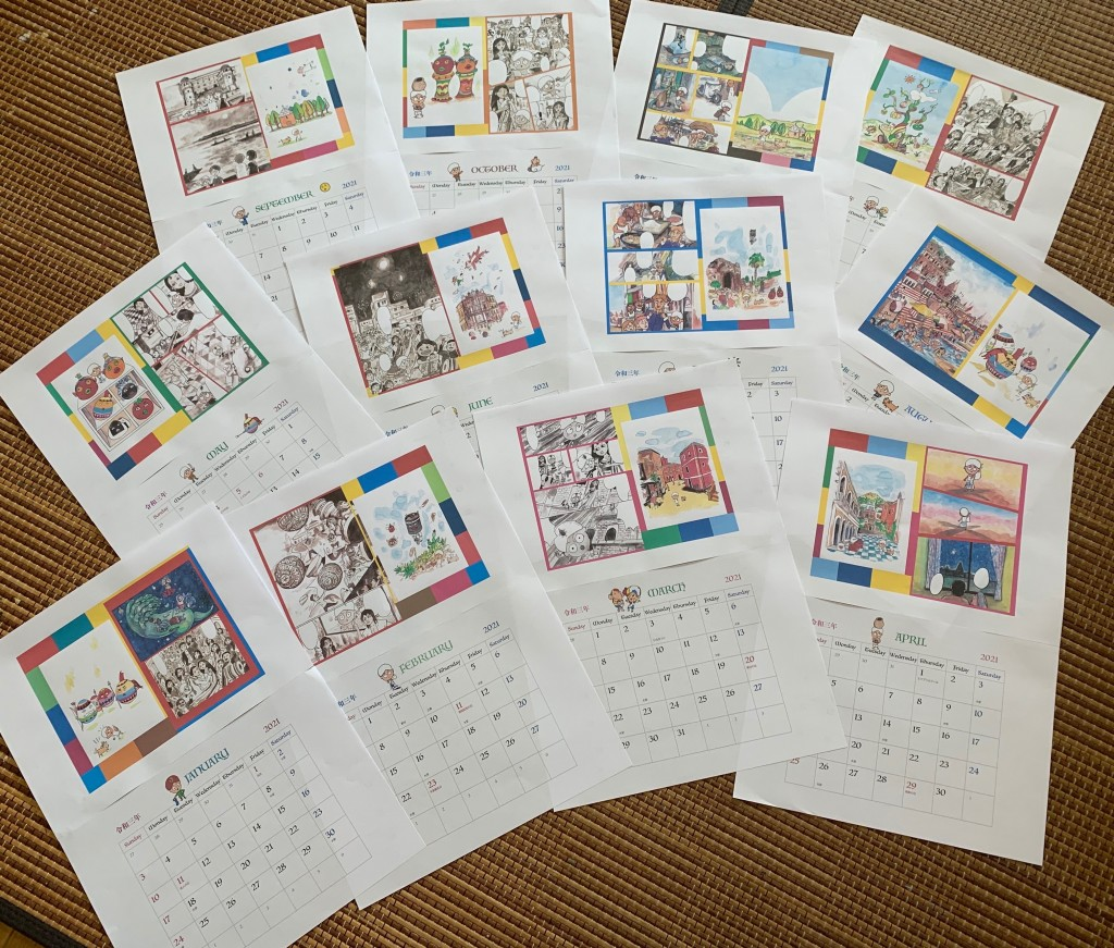 「アチャールくんカレンダー2021」公開いたします〜1月はじまりの卓上カレンダーも発売予定です!