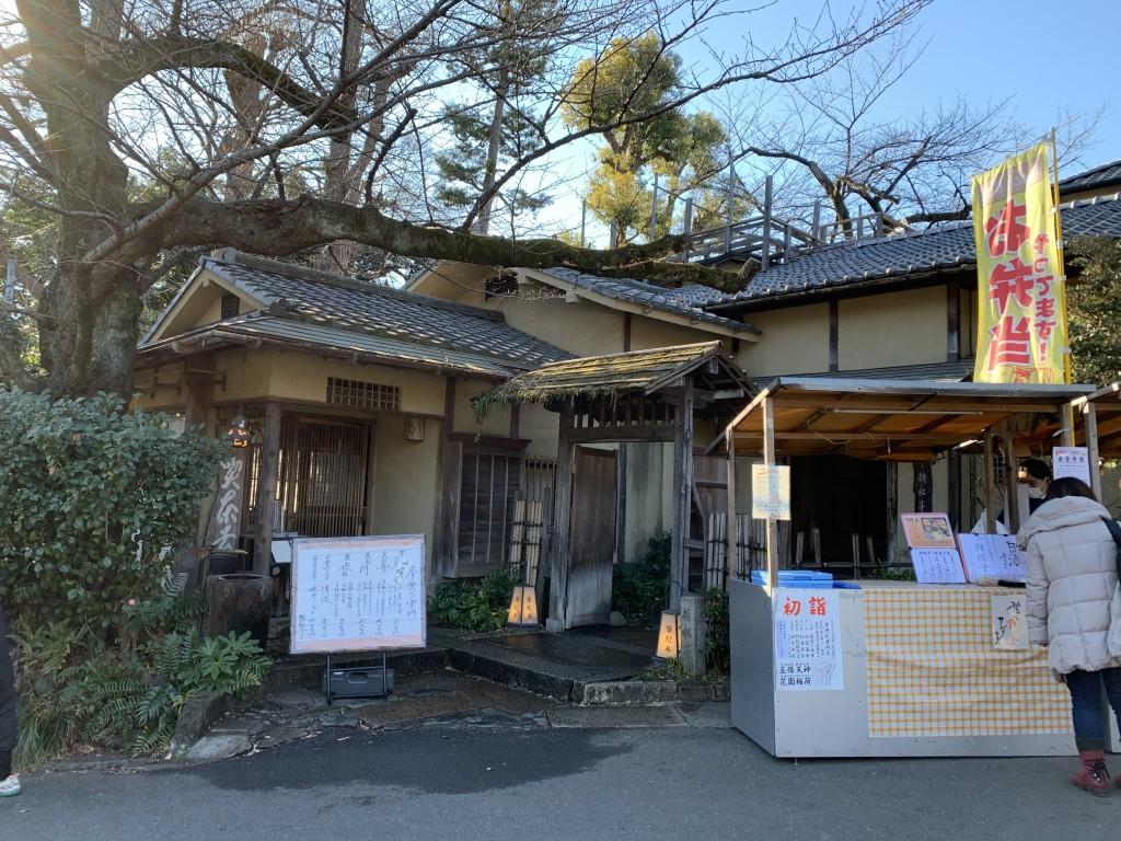 上野公園内にある「韻松亭」の花籠御膳・月は幸福度が高くなる美味しさでした!