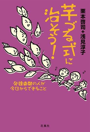 cover-hyou1