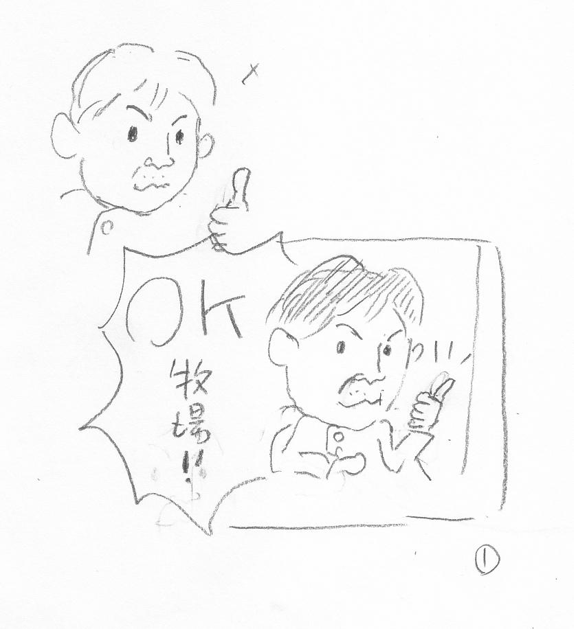 「ゆで論」奥田シェフ〜アルケッチァーノ・スタンプがリリース予定です!